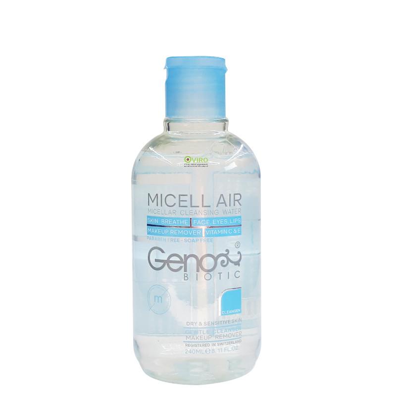 تصویر محلول پاک کننده آرایش پوست خشک ژنوبایوتیک